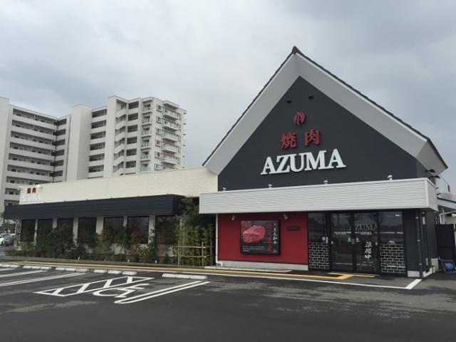 焼肉AZUMA 伊万里店の画像・写真