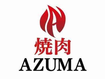 焼肉AZUMA ひびきの店の画像・写真