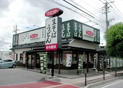 ウエスト 生そば 新宮店の画像・写真