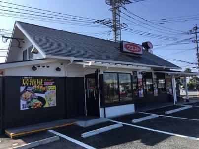 ウエスト うどん 椎田店の画像・写真