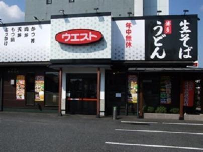 ウエスト 生そば 蒲田店の画像・写真